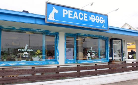 ピースドッグ 筑紫野本店